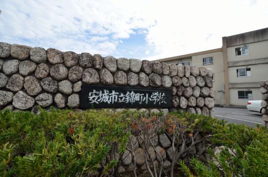 錦町小学校(正門)