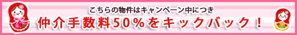 bnr_pink