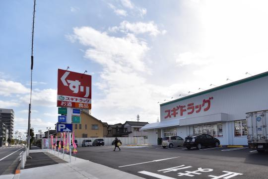 スギ薬局東刈谷店