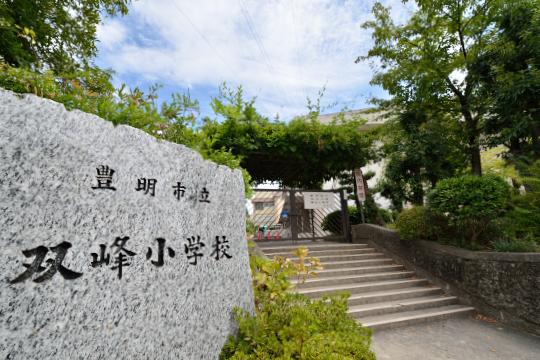 双峰小学校 (1)