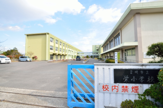 栄小学校 (1)