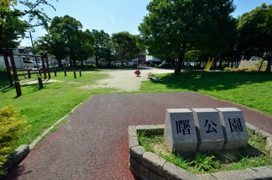 曙公園 (3)