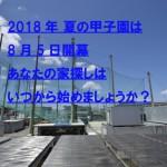 _DSC0081_00041のコピー