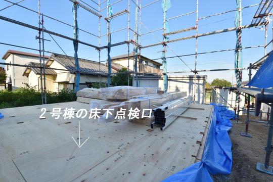 DSC_0014_00014