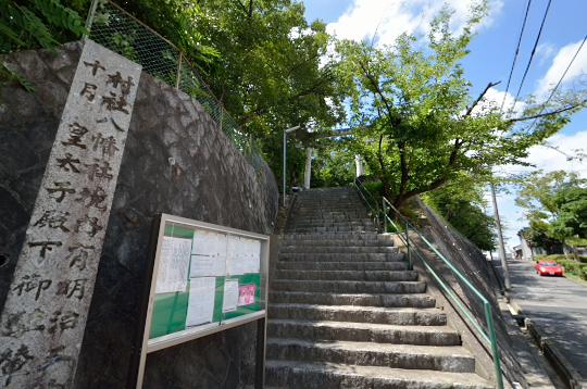 高鴨八幡宮