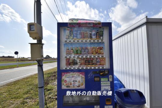 エルグランデ刈谷イーストウイングの敷地外にある自動販売機です。