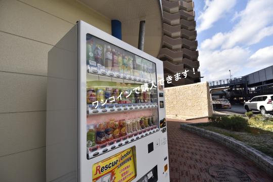 エルグランデ刈谷Wウイングの敷地内自動販売機です。