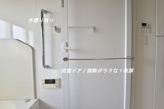 _DSC0102_00094