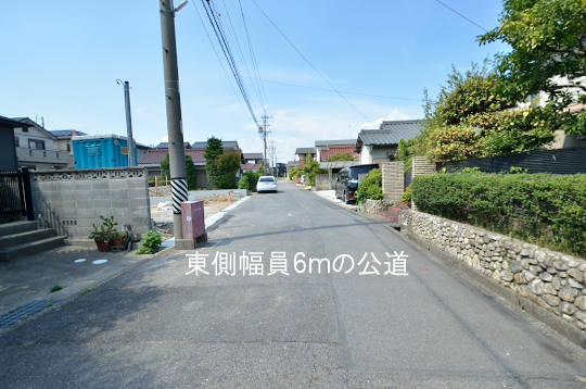 DSC_0090_00025のコピー