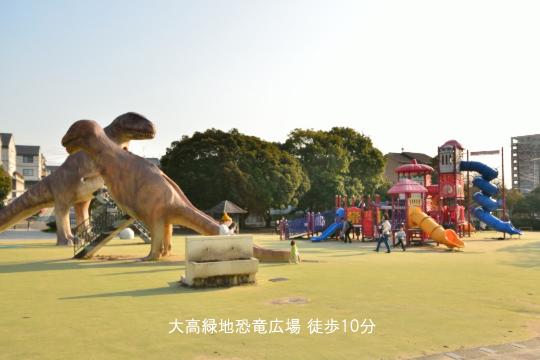 大高緑地 (4)のコピー