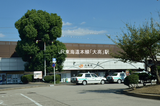 大高駅のコピー