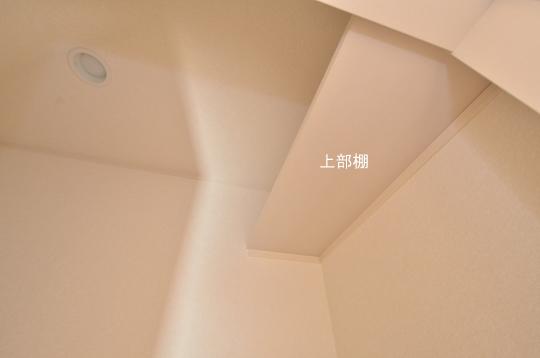 DSC_0193_00037のコピー