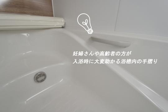 _DSC0054_00051