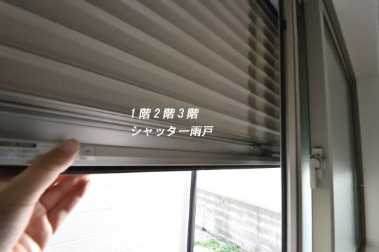 _DSC0159_00142