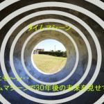 _DSC0051_00026のコピー.jpg5