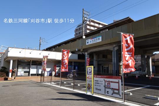 刈谷市駅のコピー