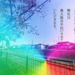 _DSC0033_00017のコピー.jpg12