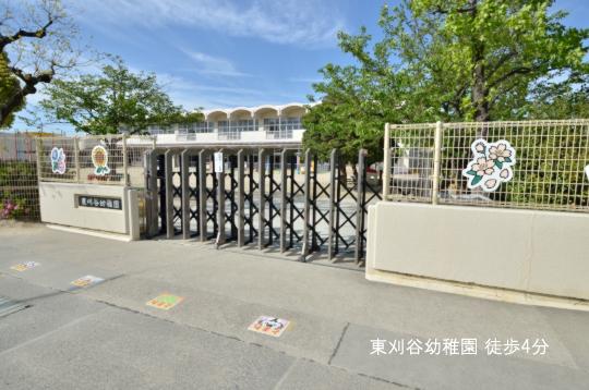 東刈谷幼稚園のコピー