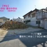 DSC_0039_00009のコピー