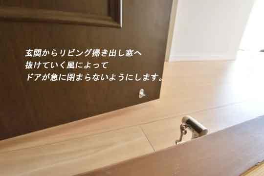 _DSC0116_00114