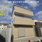 豊明市栄町武侍【全2棟】1号棟は、日当り良好な南向き3階建住宅です。
