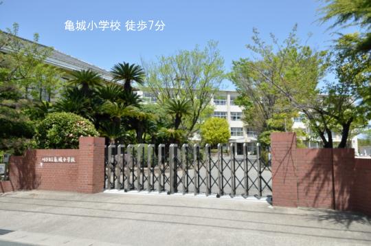 亀城小学校 (2)のコピー