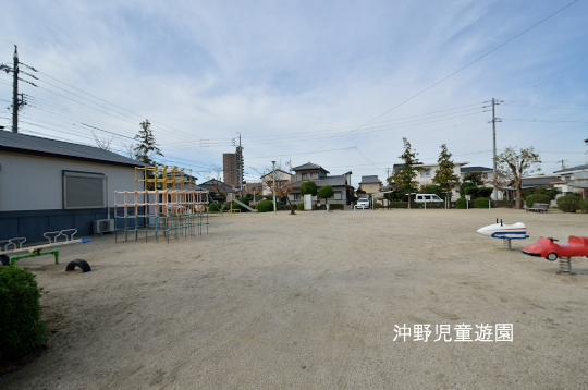 沖野児童遊園のコピー
