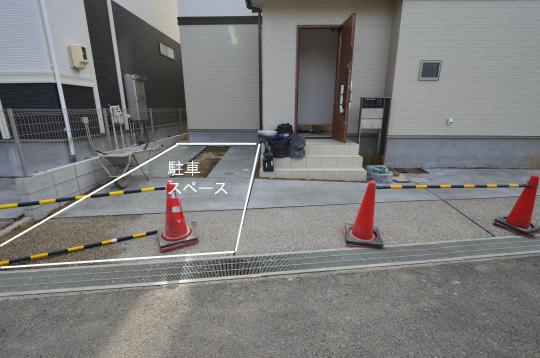 知立市昭和町 駐車場