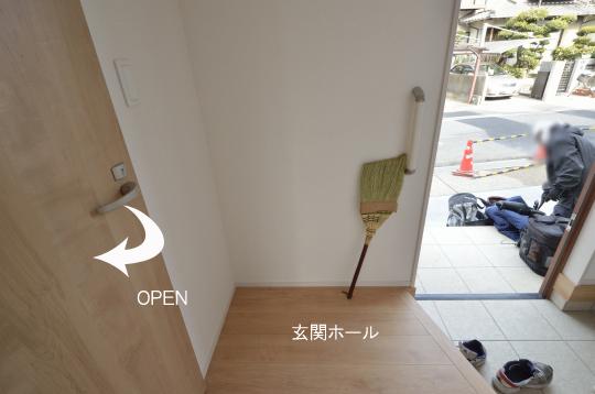 知立市昭和町 トイレ
