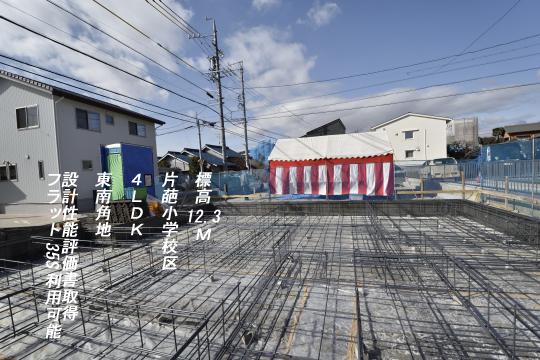 東浦町石浜青木4LDKは標高12.3mです。