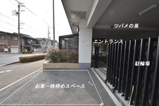_DSC0023_00023