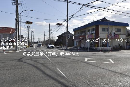 東浦町石浜青木4LDKから名鉄武豊線石浜駅へ行く途中のコンビニです。