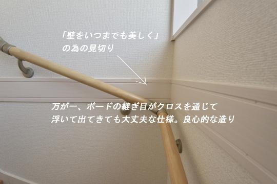 _DSC0121_00112