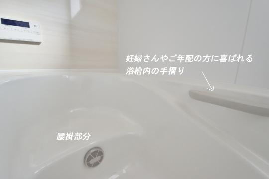 _DSC0211_00201