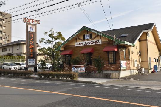 コメダ珈琲刈谷司町店はユーハウス第二刈谷の近くです。