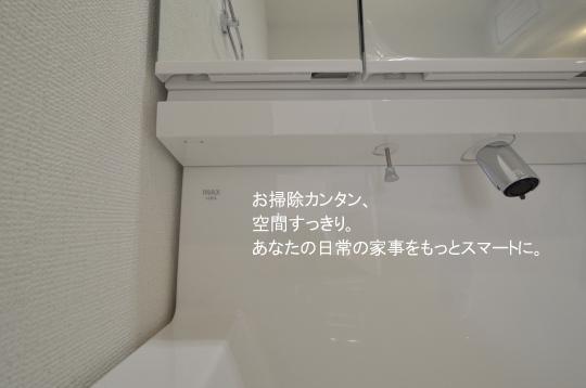 _DSC0059_00030のコピー