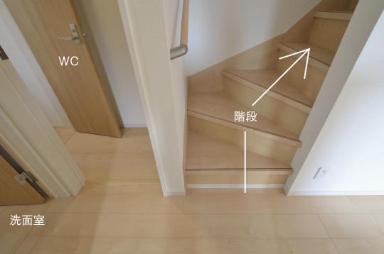 二階へまいりましょう