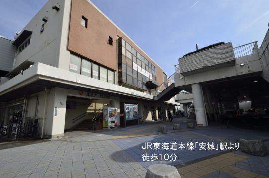 安城駅のコピー