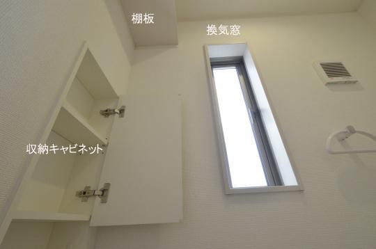 使いやすいトイレ設備