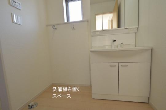 洗濯機を置くスペース有