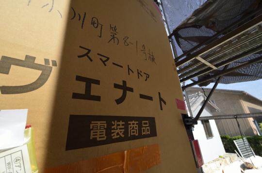 安城市小川町 玄関ドア