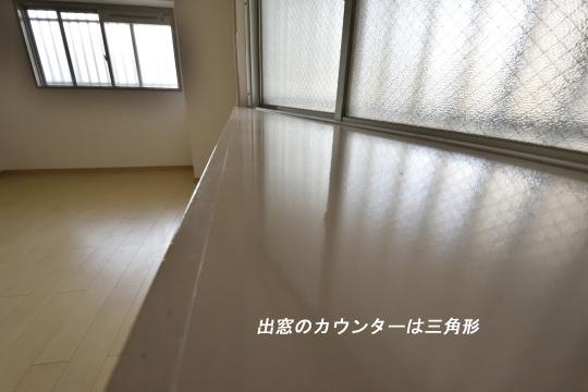 ユーハウス第二刈谷の出窓は三角です。
