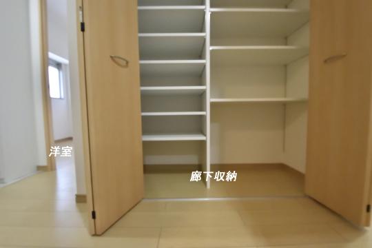 ユーハウス第二刈谷2B号室の廊下収納を開けました。