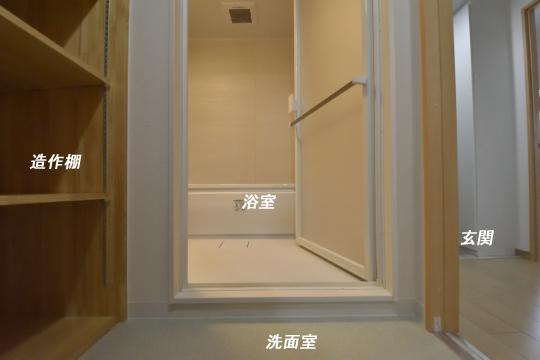 ユーハウス第二刈谷の浴室へ入ります。