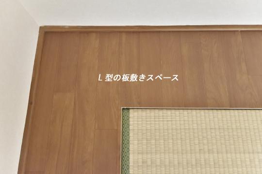 真栄マンション東刈谷601号室の和室に板敷がございます。