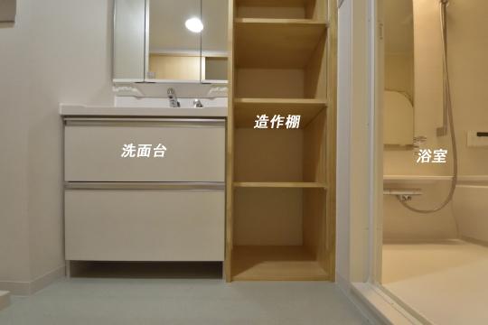 ユーハウス第二刈谷の洗面室です。