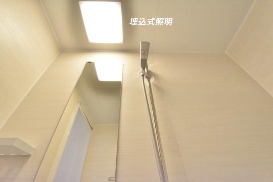 ユーハウス第二刈谷の浴室照明です。