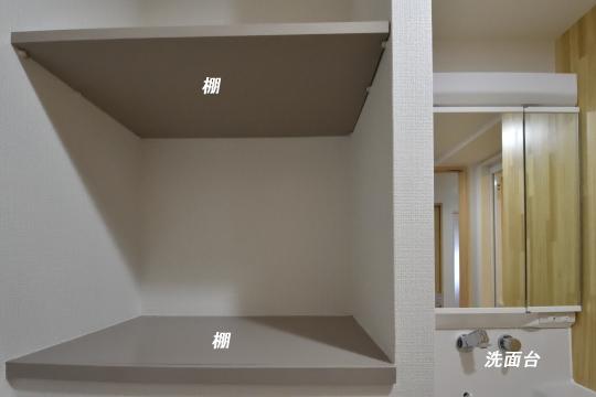 ユーハウス第二刈谷の洗面室棚です。