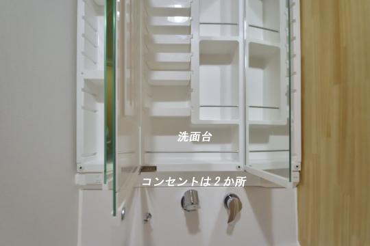 ユーハウス第二刈谷の洗面台は3面鏡付きです。