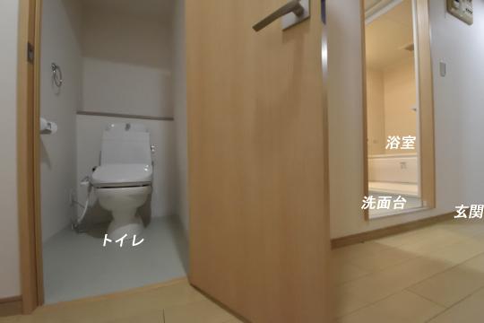 ユーハウス第二刈谷のトイレです。